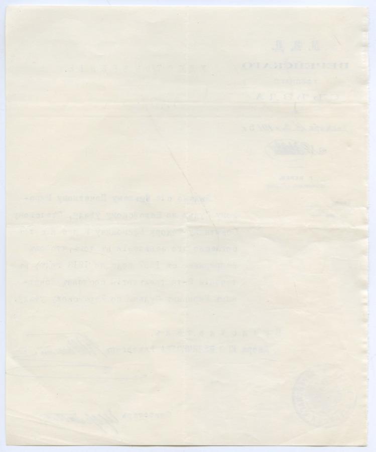 Удостоверение, М.В.Д. Верейского уездного съезда 1915 года (Российская Империя)