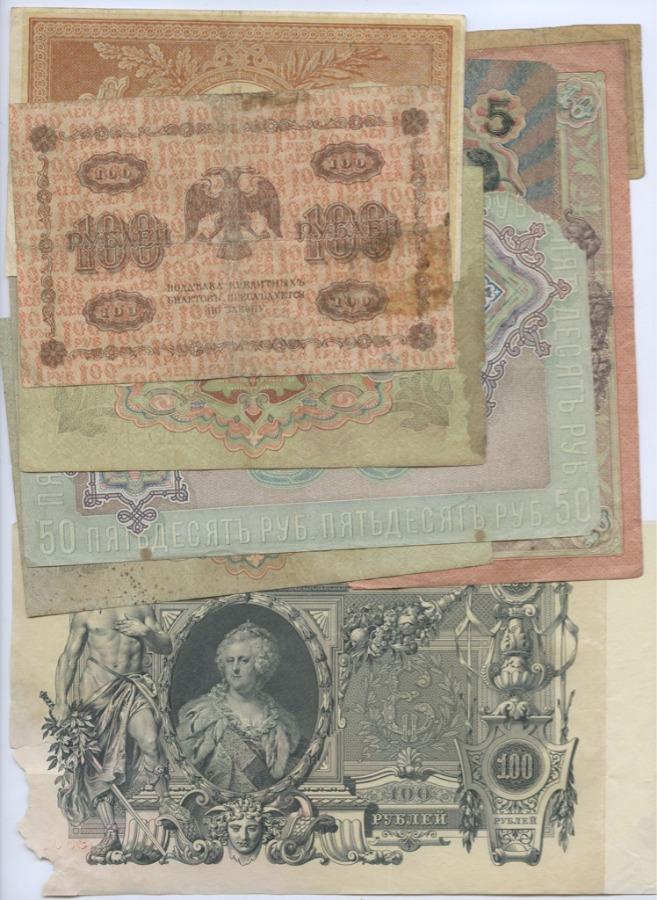 Набор банкнот (9 шт.) (Российская Империя)