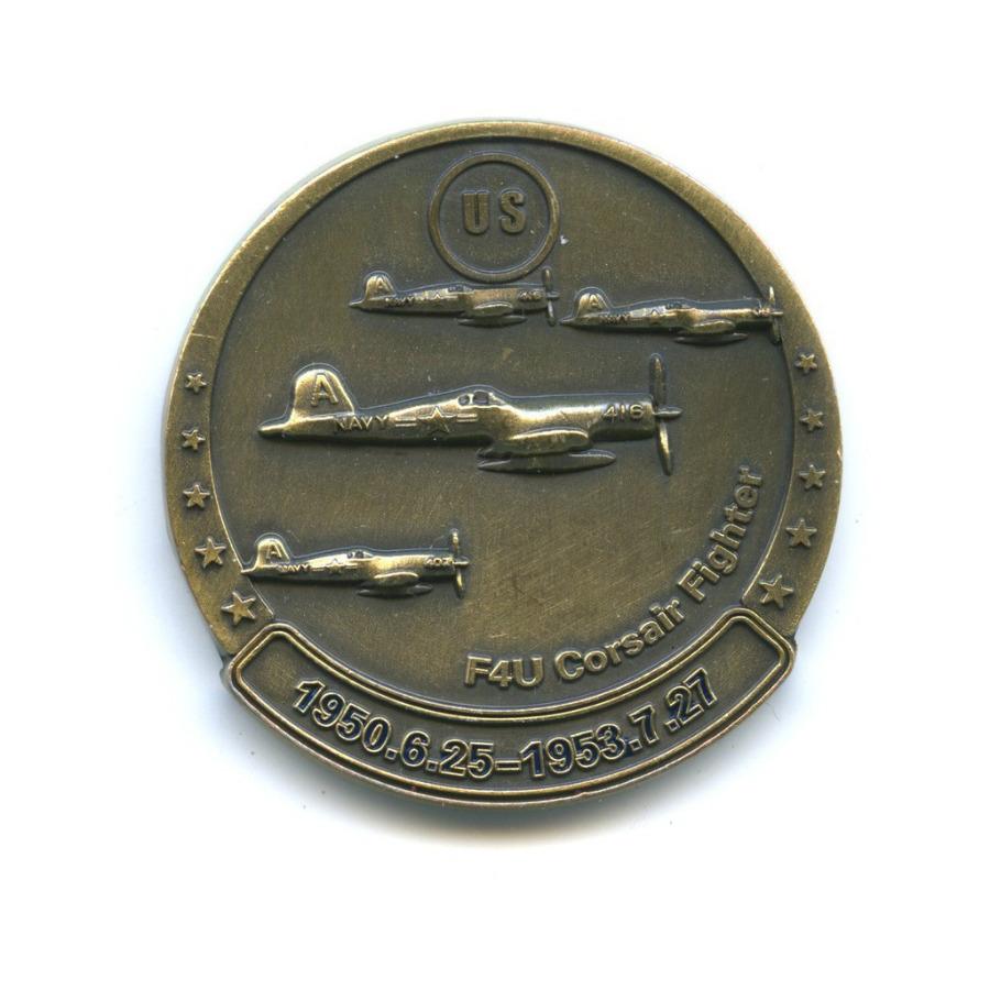 Жетон «38th Parallel - North Korea & South Korea», вцвете (бронзовое покрытие)