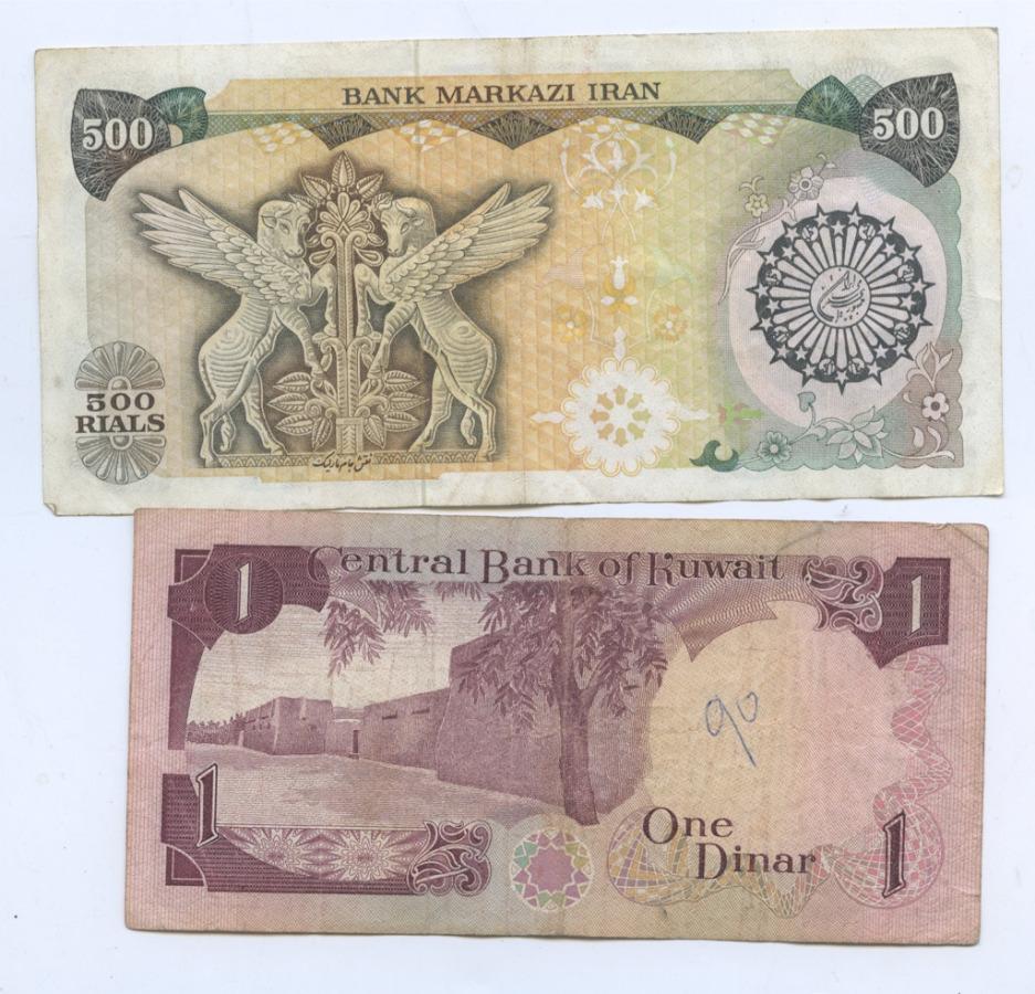 Набор банкнот (Иран, Кувейт)