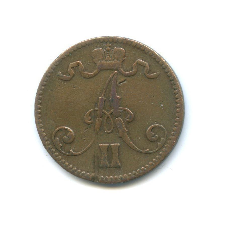 5 пенни 1867 года (Российская Империя)