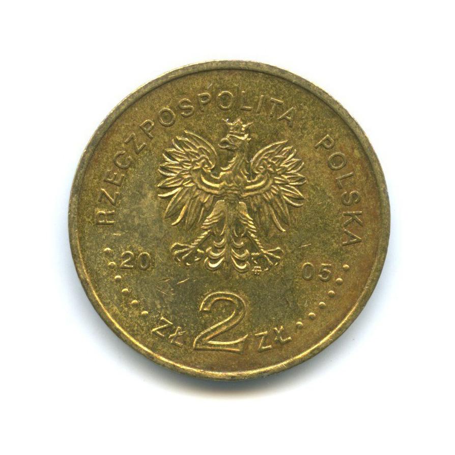 2 злотых — Польские Короли - Станислав IIАвгуст Понятовский (1764-1795) 2005 года (Польша)