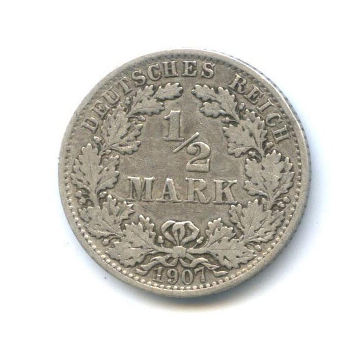 1/2 марки 1907 года (Германия)