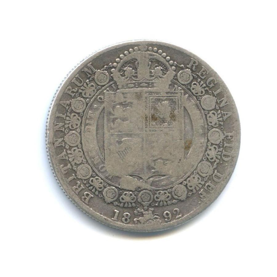1/2 кроны - Королева Виктория 1892 года (Великобритания)