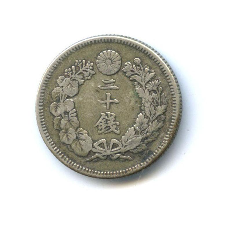20 сенов 1907 года (Япония)