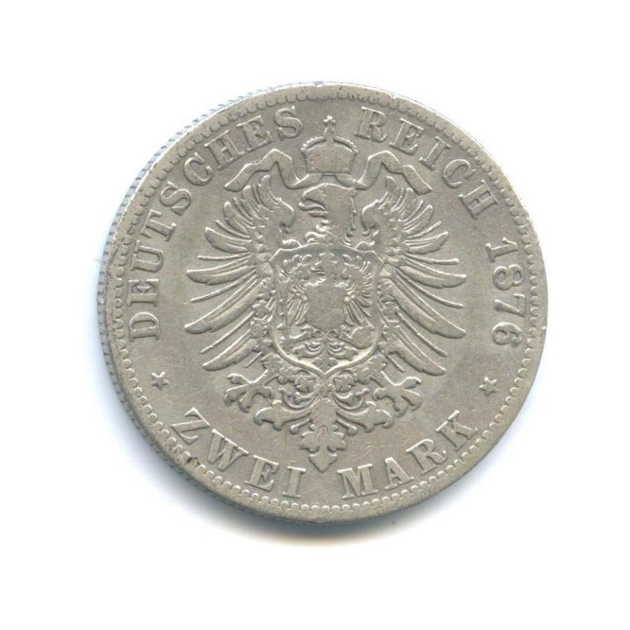 2 марки - Вильгельм I (Пруссия) 1876 года