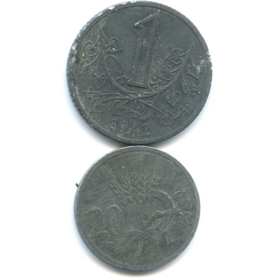 Набор монет 1940, 1942 (Богемия и Моравия)