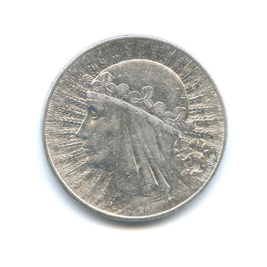 10 злотых 1932 года (Польша)