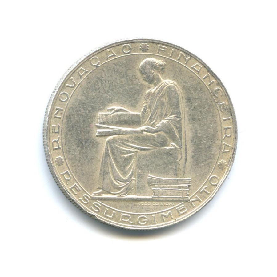20 эскудо - 25 лет финансовой реформе 1953 года (Португалия)