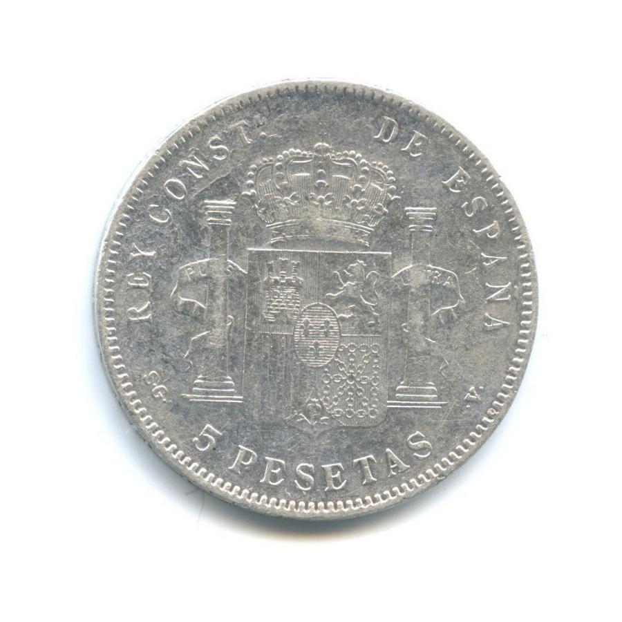 5 песет - Альфонс XIII 1898 года (Испания)