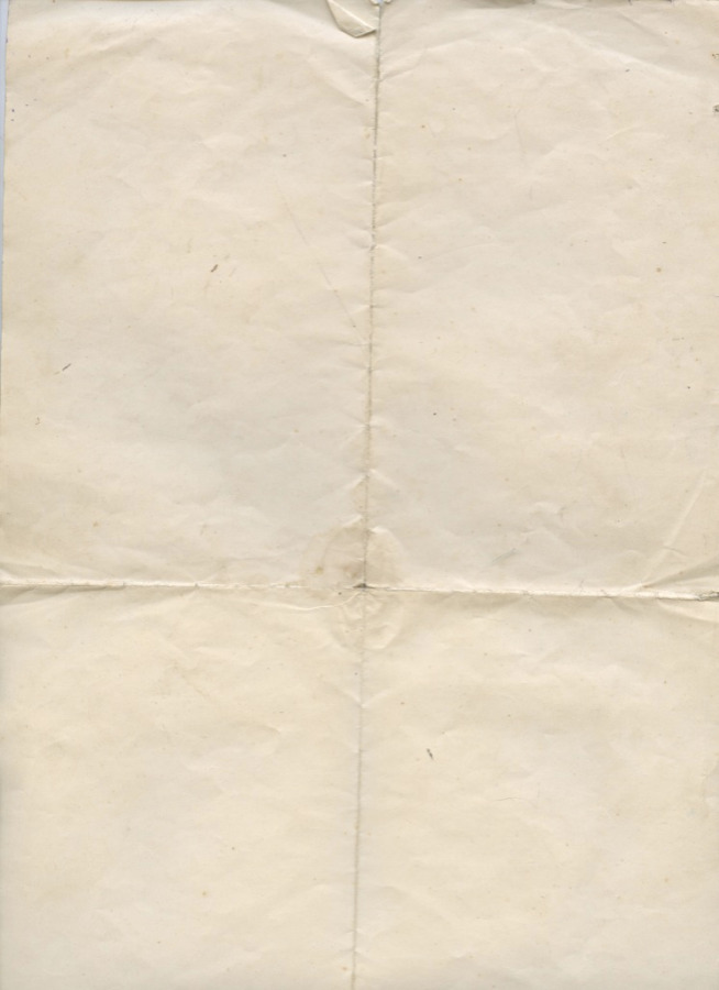 Аттестат 1915 года (Российская Империя)