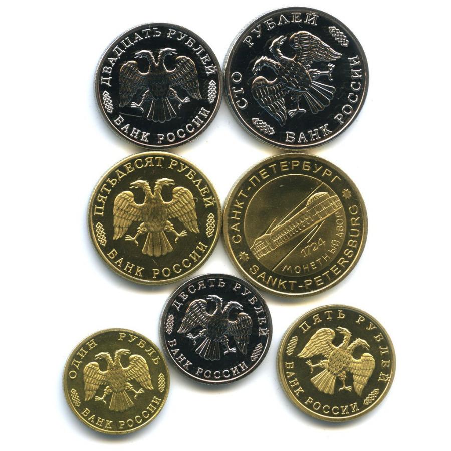 Набор жетонов «50 лет Великой Победы» (копии)