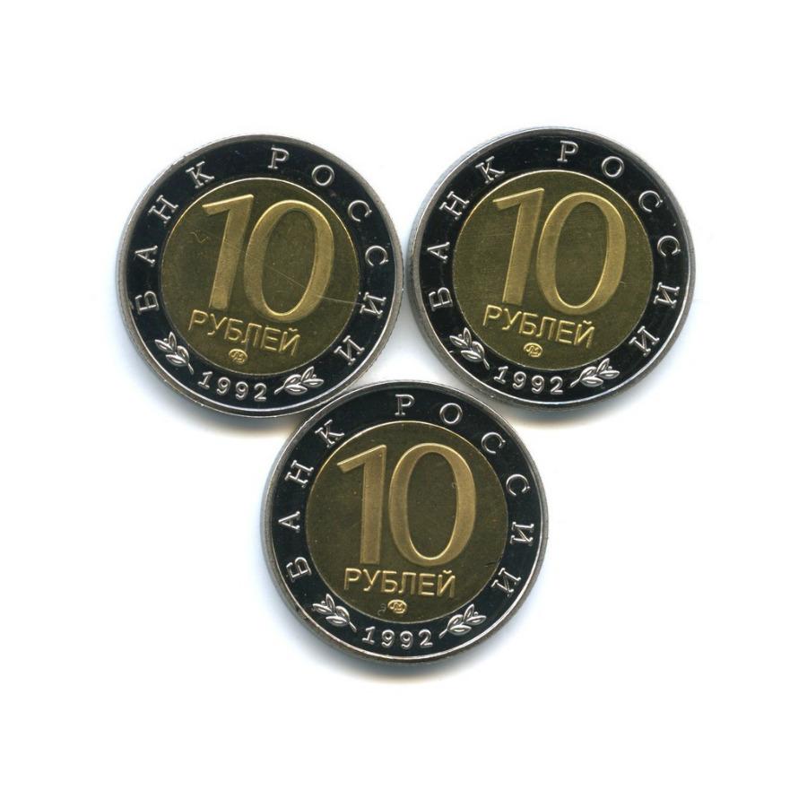 Набор жетонов «10 рублей 1992 - Красная книга, СССР» (копии)