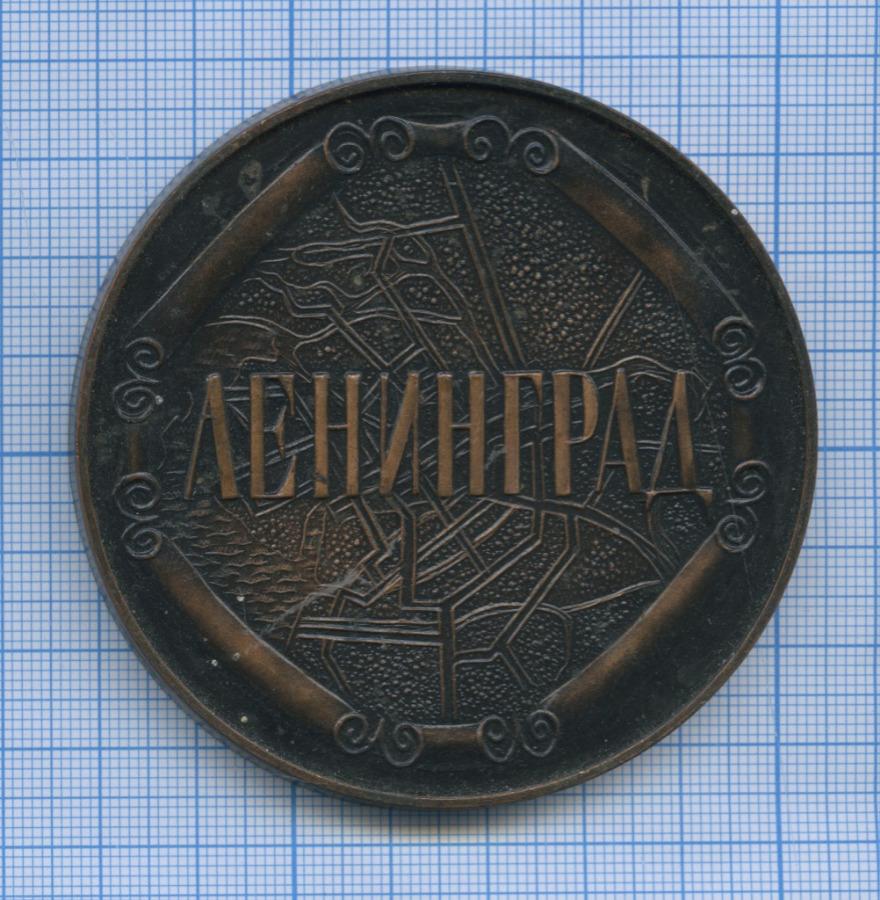 Медаль настольная «Ленинград» (СССР)