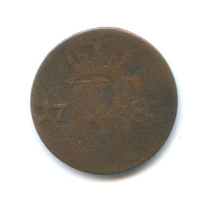 1/24 талера (Пруссия) 1783 года