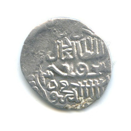 Дирхем, Хан Джанибек, чекан СаД, 743 г. х., №217
