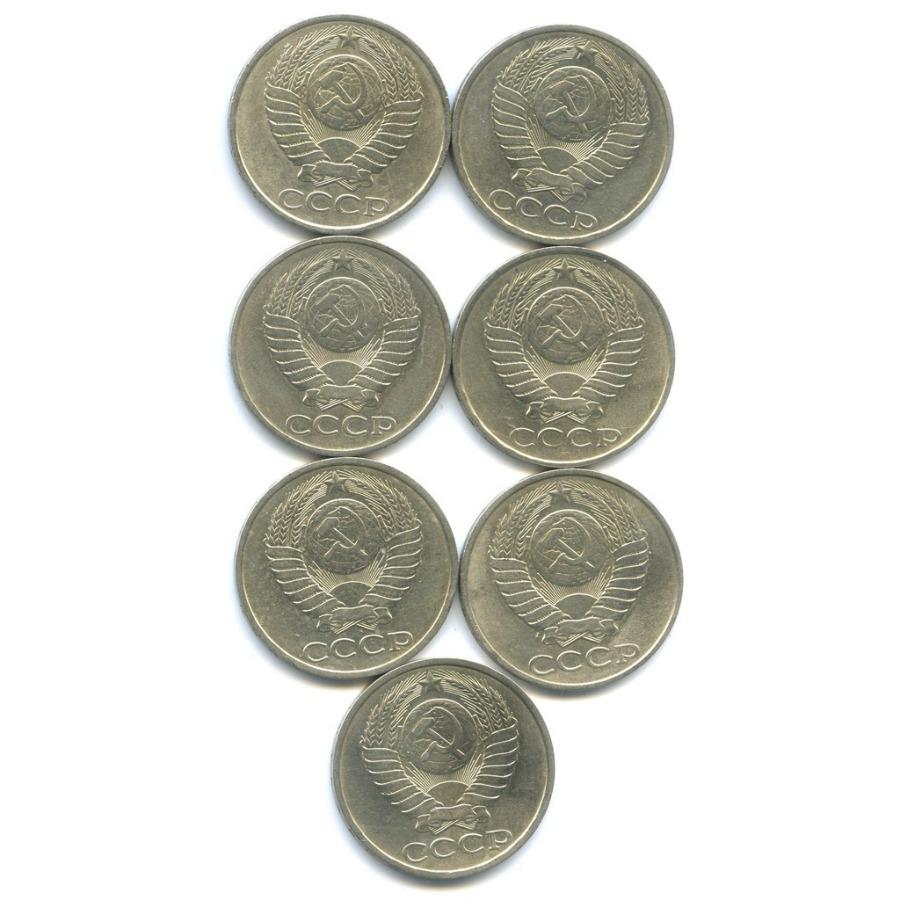 Набор монет 50 копеек 1980-1986 (СССР)