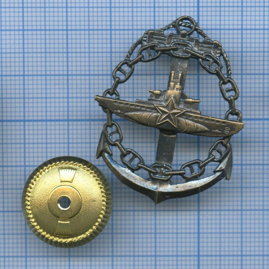 Знак «Подводный военно-морской флот»