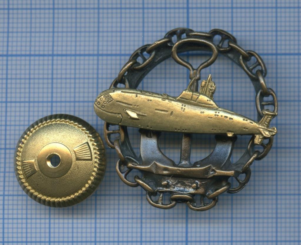Знак «Атомная подводная лодка ВМФ»