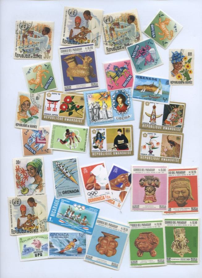 Набор почтовых марок, разные страны (30 шт.)