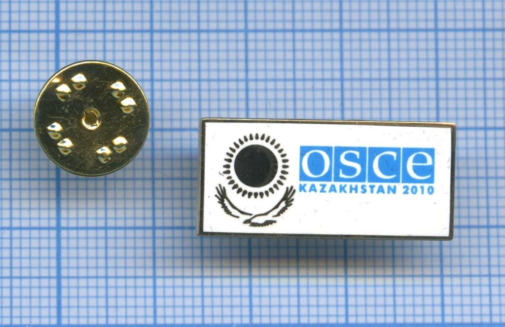 Значок «OSCE Kazakhstan 2010»