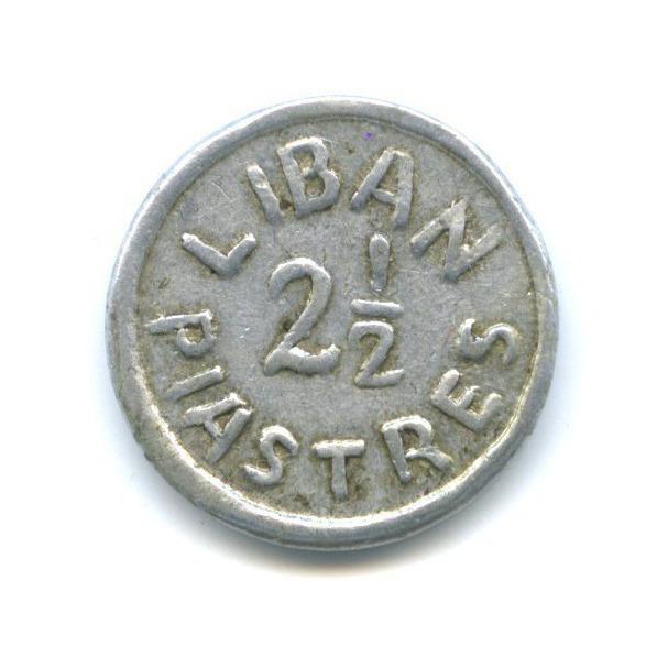 2 1/2 пиастра 1941 года (Ливан)
