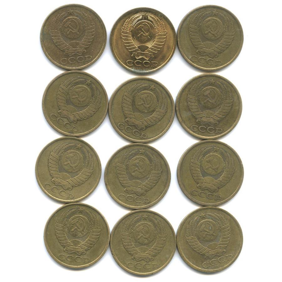 Набор монет 5 копеек (без повторов) 1961-1991 (СССР)
