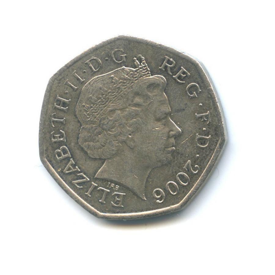 50 пенсов — 150 лет содня учреждения «Креста Виктории» 2006 года (Великобритания)