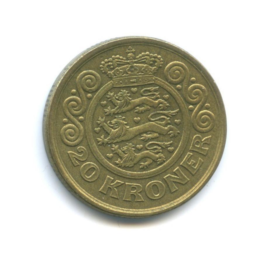20 крон 1998 года (Дания)