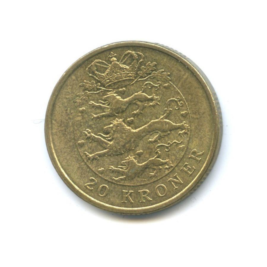 20 крон 2005 года (Дания)