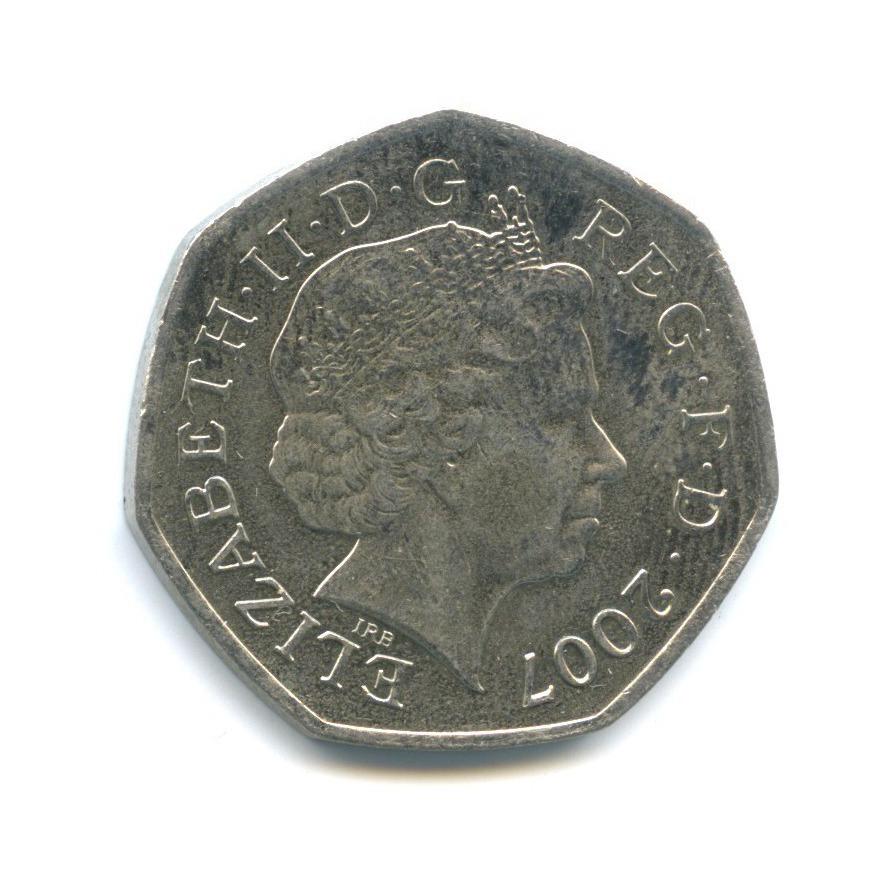 50 пенсов — 100 лет содня основания Скаутского движения 2007 года (Великобритания)