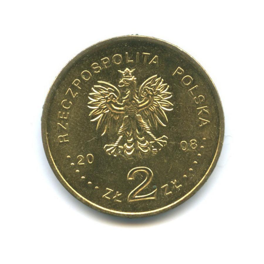 2 злотых — 450 лет польской почтовой службе 2008 года (Польша)
