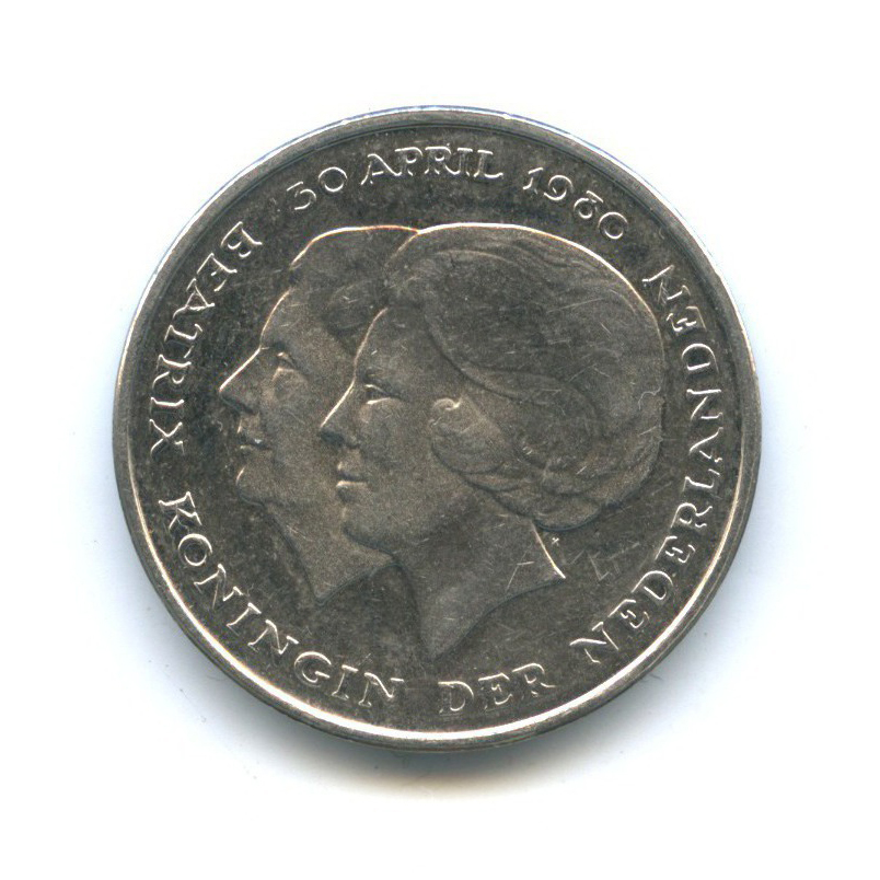 1 гульден — Коронация королевы Беатрис 1980 года (Нидерланды)