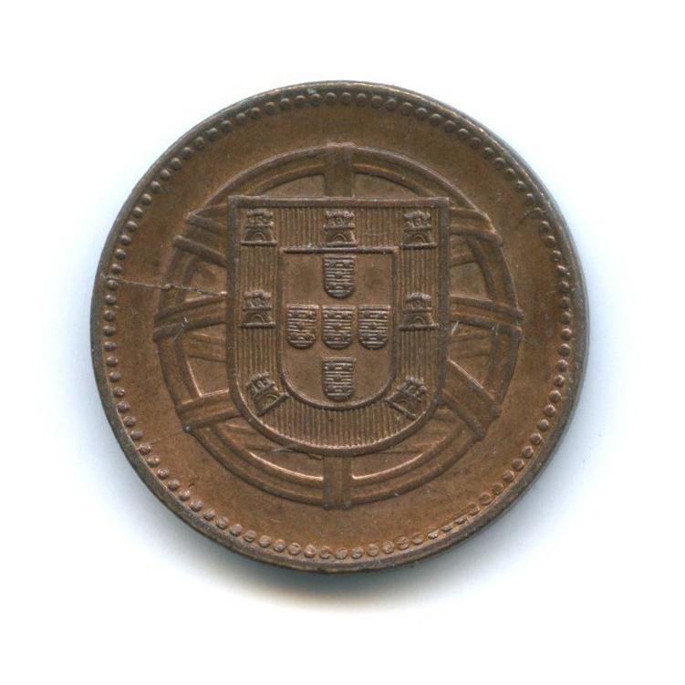 2 сентаво 1918 года (Португалия)