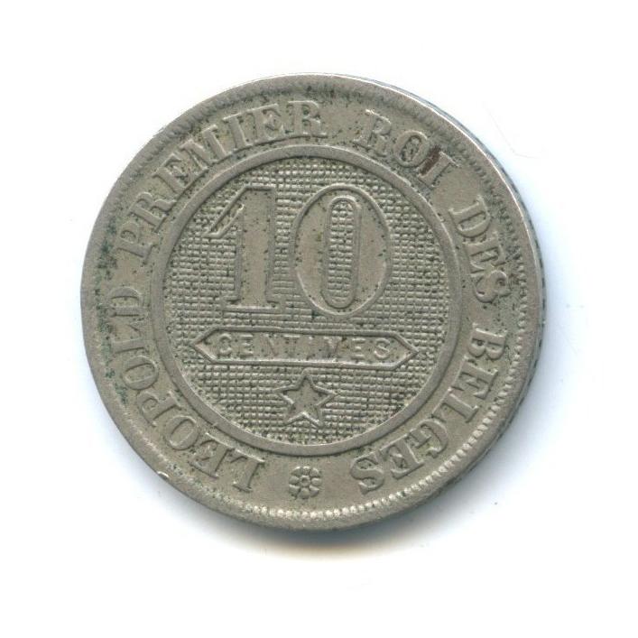 10 сантимов 1862 года (Бельгия)