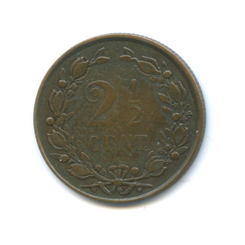 2 1/2 цента 1886 года (Нидерланды)