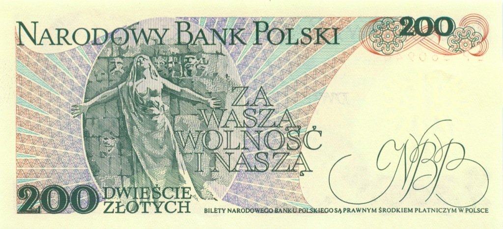 200 злотых 1988 года (Польша)