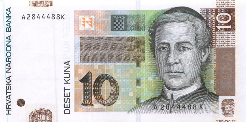 10 кун 2001 года (Хорватия)