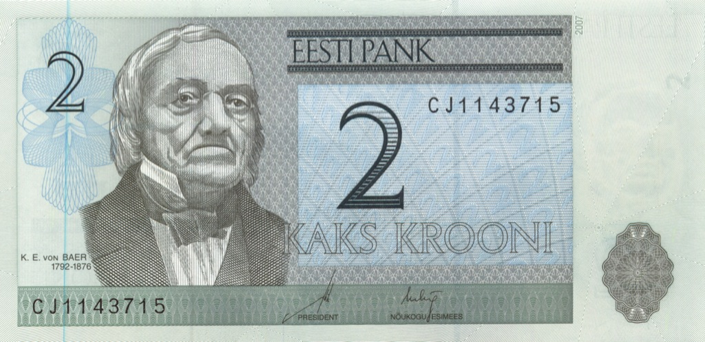2 кроны 2007 года (Эстония)
