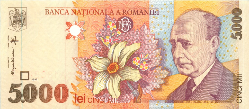 5000 лей 1998 года (Румыния)