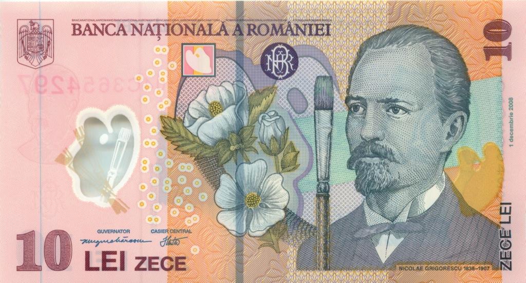 10 лей 2008 года (Румыния)