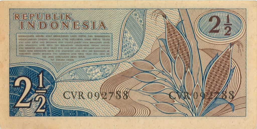 2 1/2 рупии 1961 года (Индонезия)