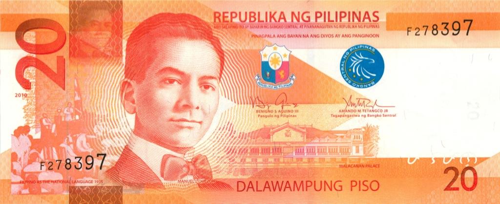 20 песо 2010 года (Филиппины)