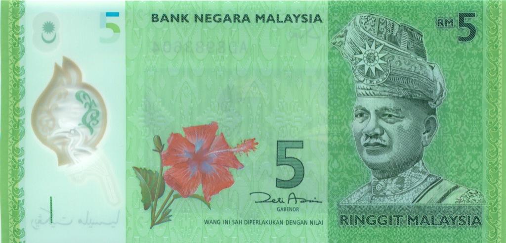 5 ринггит 2012 года (Малайзия)