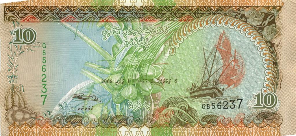 10 руфий (Мальдивские острова) 2006 года