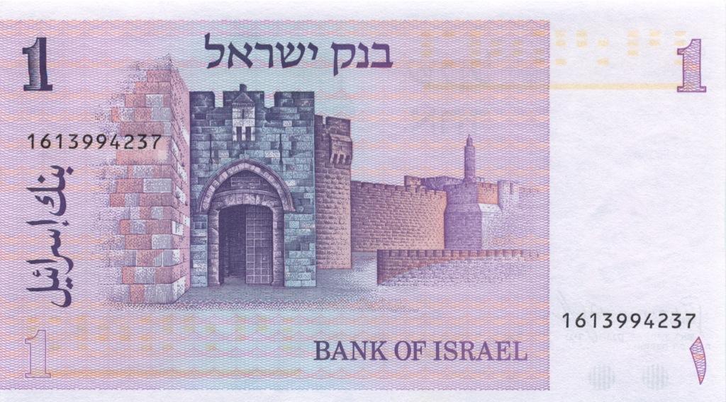 1 шекель 1978 года (Израиль)