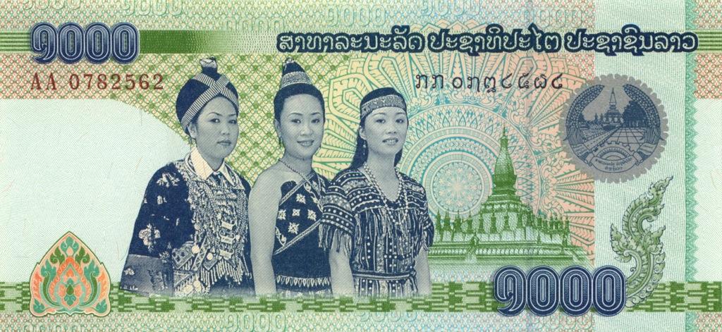 1000 кипов (Лаос) 2008 года