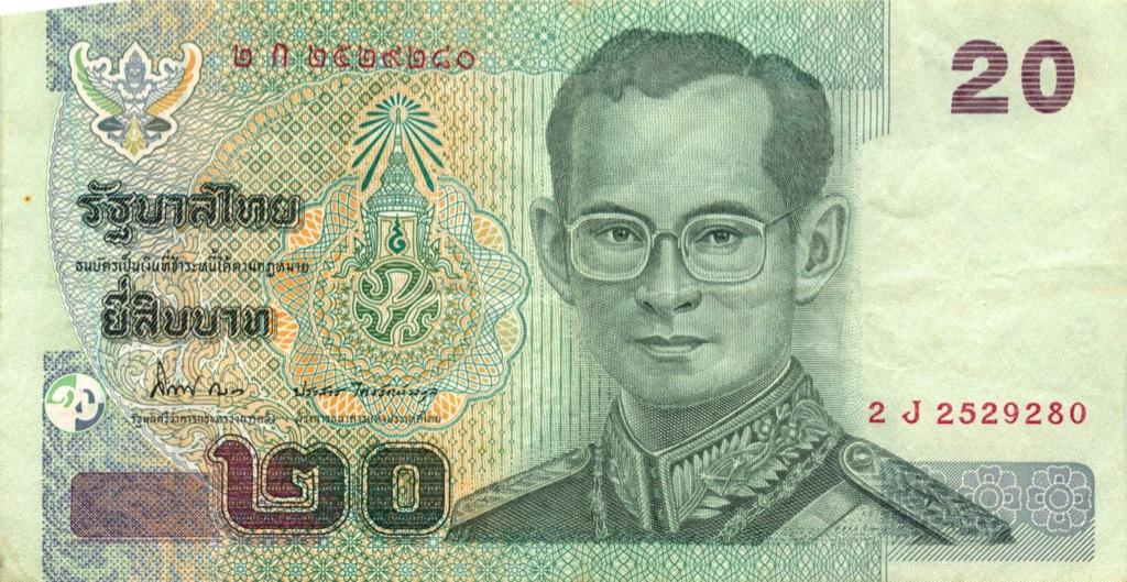 20 бат (Таиланд)