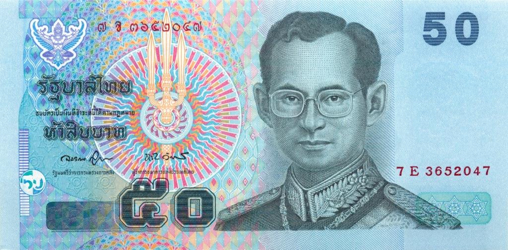 50 бат (Таиланд)