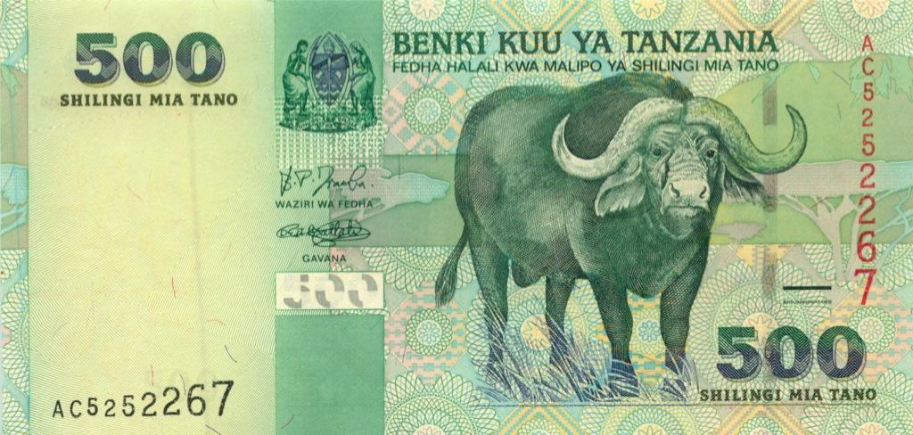 500 шиллингов (Танзания) 2003 года